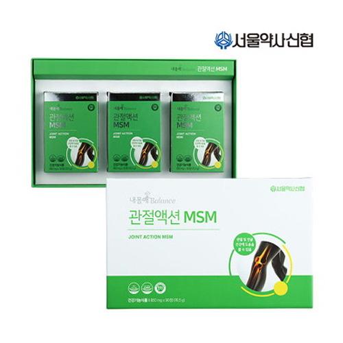 [서울약사신협] 내몸애발란스 관절액션 MSM 850mg×90정