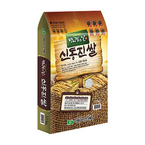 [호남평야] 2020년 햅쌀 김제 방아찧는날 신동진米 10kg 이미지