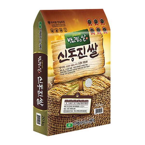 [호남평야] 2020년 햅쌀 김제 방아찧는날 신동진米 20kg 이미지