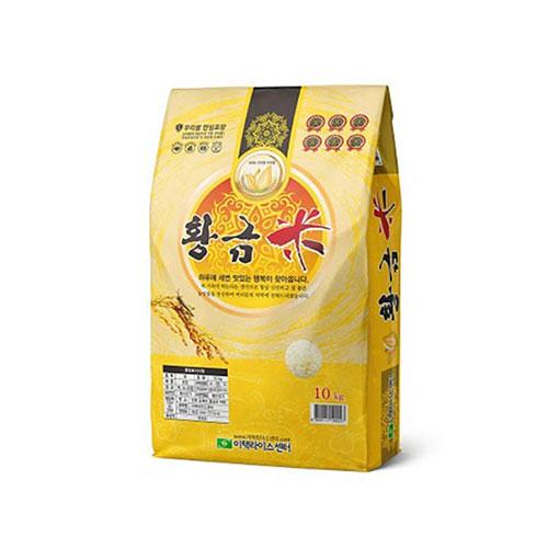 [호남평야] 2020년 햅쌀 김제 황금미 10kg 이미지