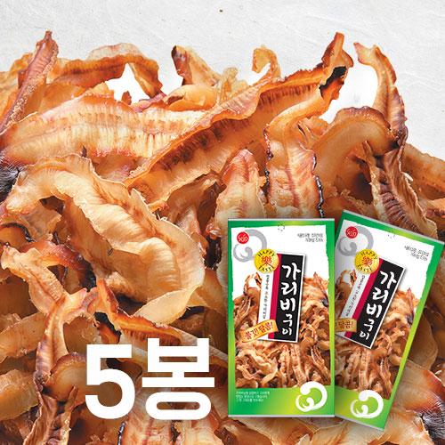 [썬푸드] 쫄깃하고 달콤한 가리비구이 35g×5봉/10봉 이미지
