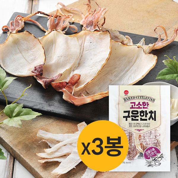 [썬푸드] 씹을수록 고소한 구운한치 37g×3봉 / 5봉 이미지