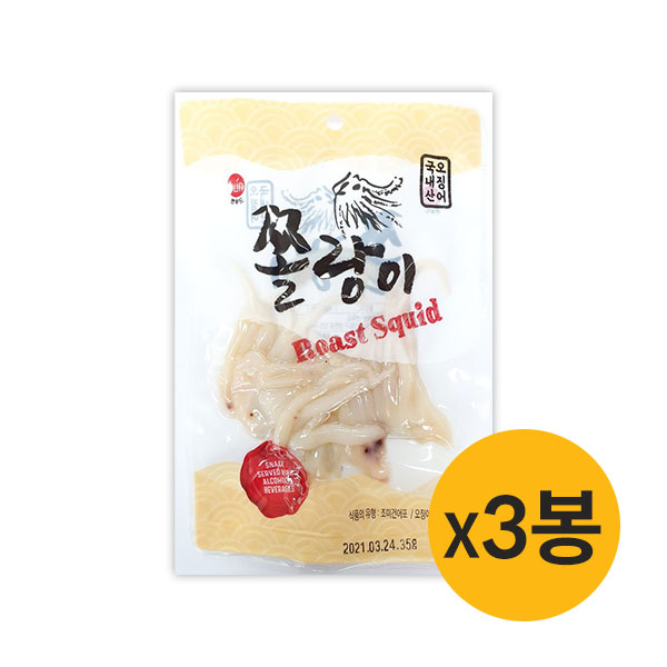 [썬푸드] 부드러운 국내산 오징어다리구이(쫄랑이) 35g×3봉 / 5봉 이미지