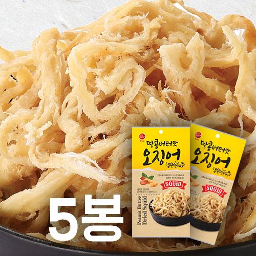 [썬푸드] 고소한 땅콩버터맛 조미오징어 40g×5봉 / 10봉