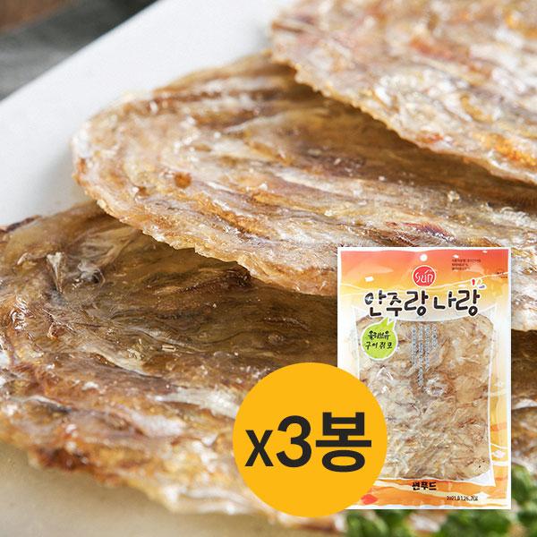 [썬푸드] 담백하고 쫄깃한 올리브유 쥐포구이(대) 70g×3봉 / 5봉 이미지