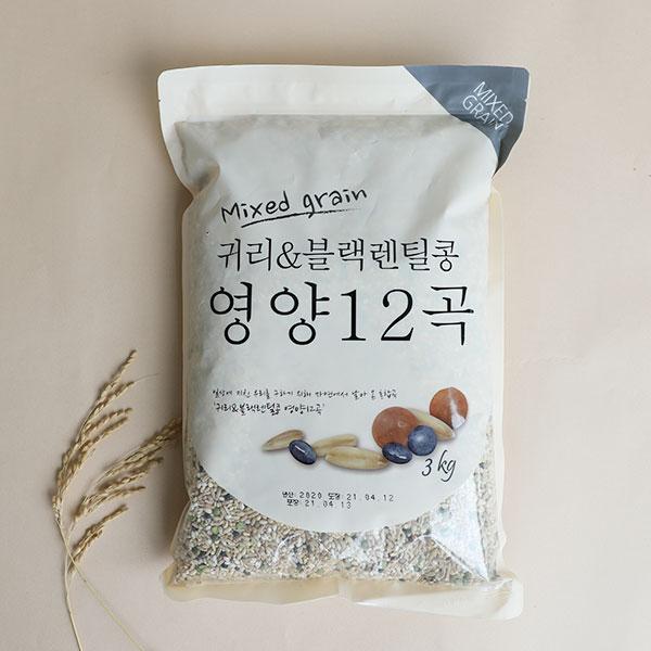 [햇사래] 귀리&블랙렌틸콩 영양12곡 3kg /6kg /9kg 이미지
