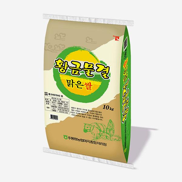 [추풍령농협] 찰지고 구수한 황금물결 맑은쌀 10kg 이미지