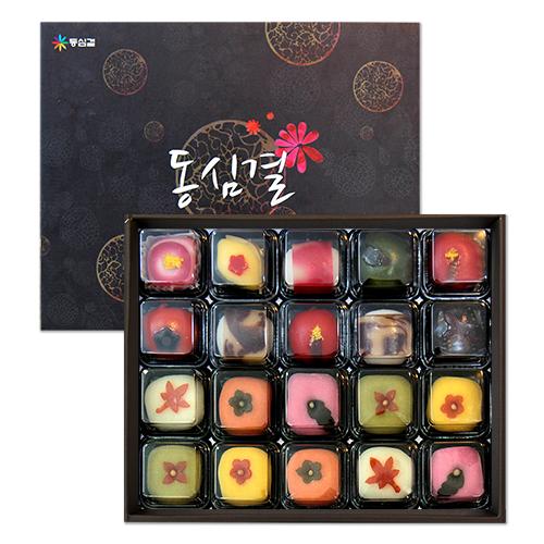 [설이왔소][동심결] 고운빛깔의 전통 수제 화과자&화과정 선물세트 이미지