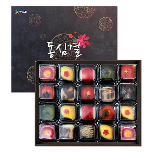 [설이왔소][동심결] 고운빛깔의 전통 수제 화과자 선물세트 2호 이미지