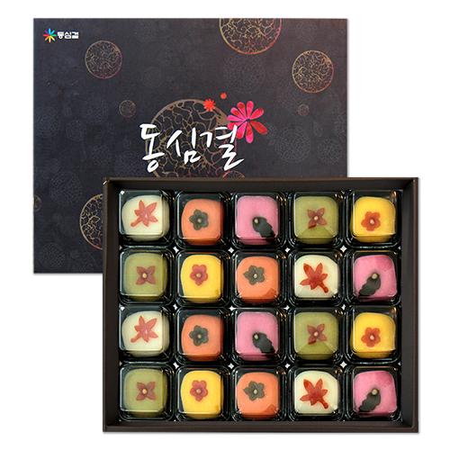 [설이왔소][동심결] 고운빛깔의 전통 수제 화과정 선물세트 2호 이미지