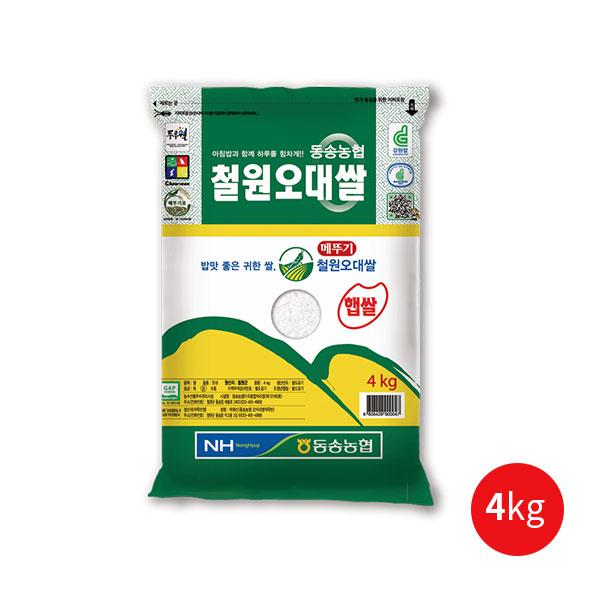 [동송농협] 21년수확! 밥맛좋은 철원오대쌀 4kg / 10kg / 20kg 이미지